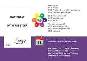 Achterkant van de uitnodiging voor het Stigma Café van 11 februari 2020