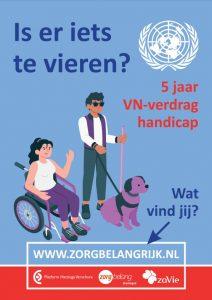 afbeelding flyer 5 jaar VN-verdrag